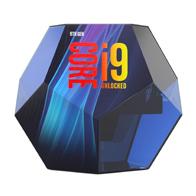 xQc gaming processor