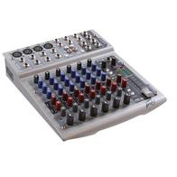 DrLupo mixer